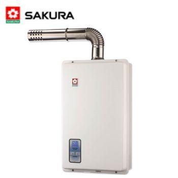【櫻花】SH-1333強制排氣屋內大廈型數位恆溫熱水器13L