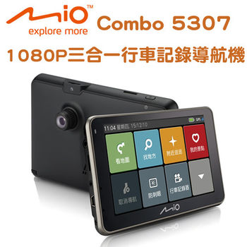 Mio Combo 5307三合一1080P行車記錄導航機