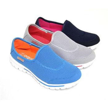 【Pretty】樂活運動風輕量網布休閒鞋-水藍、深藍、灰色