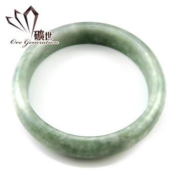 【礦世】豆青種A貨翡翠手鐲E96