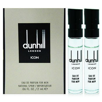 dunhill ICON 經典男性淡香精 針管 2ml x2入組
