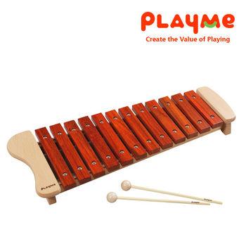 【PlayMe】木琴-12音