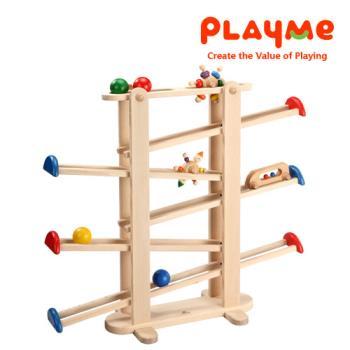 PlayMe遊樂園~木製趣味滾球玩具