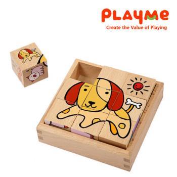 【PlayMe】寵物拼圖~6面立體積木拼圖