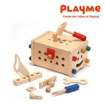 【PlayMe】工具寶盒~小小木工體驗遊戲