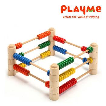 【PlayMe】堆疊算盤~彩色算珠學習玩具