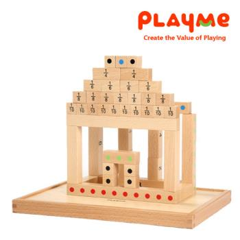 【PlayMe】數學棒~學前兒童數學概念養成