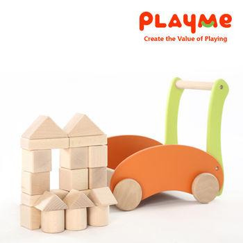 PlayMe彩虹積木車~天然原色建構學習積木