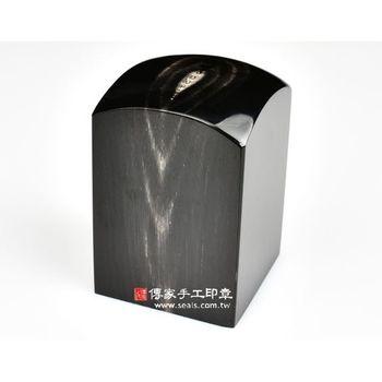 【傳家手工印章】頂級黑水牛角 (天然無染色) 四公分廟章【電腦刻,大章1顆】