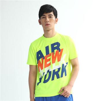 【美國AIRWALK】城市系列吸濕排汗 AIRWALK 印花圓領 T桖-螢黃