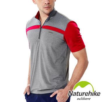 【Naturehike-NH】防靜電立領短袖排汗衣男款(紅灰色)