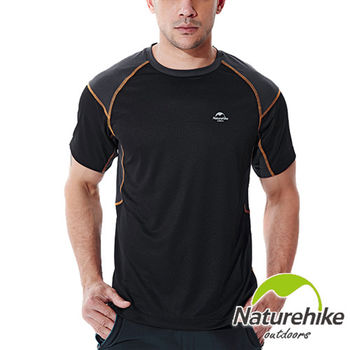 【Naturehike-NH】速乾圓領短袖排汗衣男款(星際黑)