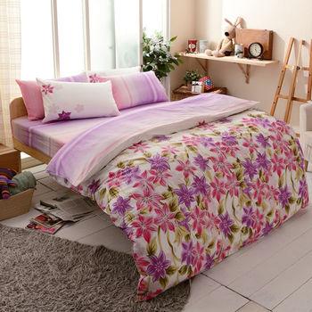 【FOCA-茵茵花香】雙人精梳棉四件式鋪棉兩用被床包組