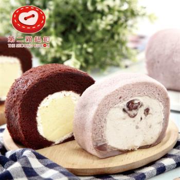 《第二顆鈕釦KD》巧克力+紅豆芋頭奶凍捲