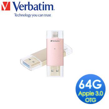 Verbatim 威寶 Apple I-Drive OTG 64GB  USB3.0 蘋果專用金屬雙向碟-C01302VB及C01303VB