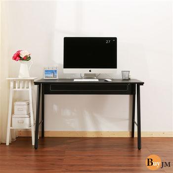 BuyJM超穩大抽屜附插座皮面書桌/電腦桌(寬120cm)