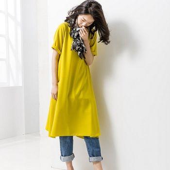 kotipesä 檸檬黃開叉長洋裝