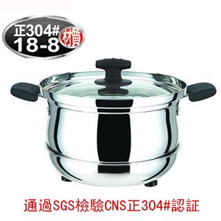 【丹露】免火再煮鍋-家居型304不銹鋼4L(D304-23)