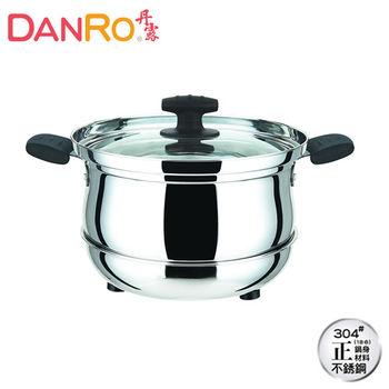 【丹露】免火再煮鍋-家居型304不銹鋼6L(D304-27)