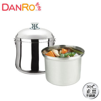 【丹露】免火再煮鍋-外出型304不銹鋼7L(D304-07A)