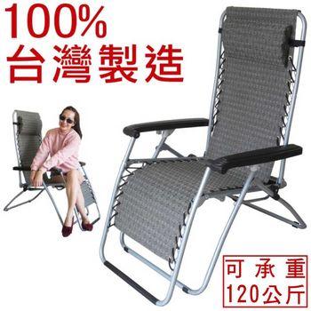 【ULIKE】人體工學無段式透氣躺椅 涼爽不悶熱