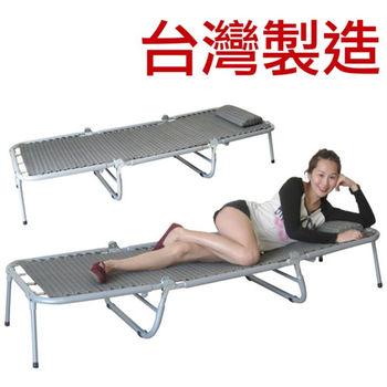 【ULIKE】折疊式行動彈簧床 戶外休閒必備 涼爽透氣 易攜帶