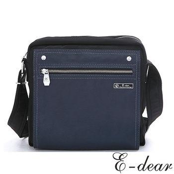 E-dear 輕休閒馬克斯系列- 直式斜背包 共四色