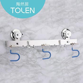 【Tolen陶然居】強力吸盤-Vixo威扣 304不銹鋼多功能拖把架