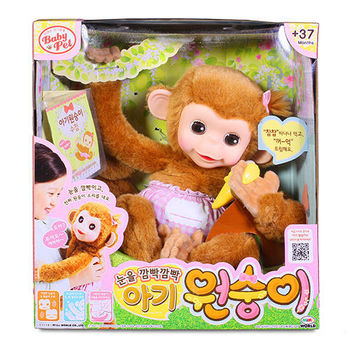 【MIMI WORLD】我的寶貝小猴子 MI65017