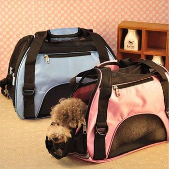 【寵物貴族】輕巧透氣時尚粉彩寵物包/寵物外出包/寵物背包_寵物出遊必備