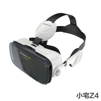 小宅 Z4 伸縮重低音 全沉浸式 VR眼鏡
