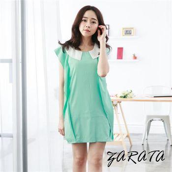 【ZARATA】翻領素面側不規則雪紡無袖洋裝(藍綠)