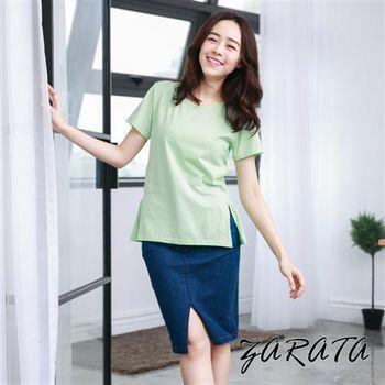 【ZARATA】圓領素面後下擺魚尾側邊開叉短袖上衣(綠色)