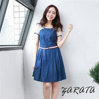 【ZARATA】圓領蕾絲露背牛仔短袖連身洋裝(白藍)