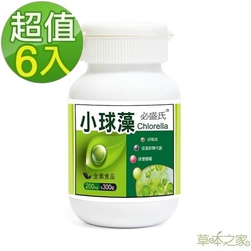 草本之家-小球藻/綠藻300粒X6瓶