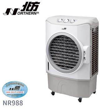 【德國北方NORTHERN】移動式冷卻器 NR988