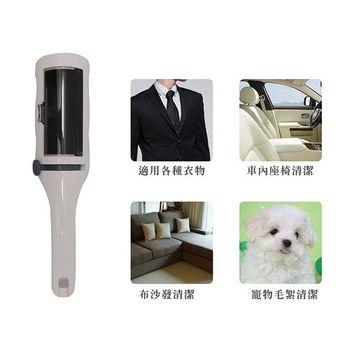 微型乾洗器(除塵靜電刷)6入組