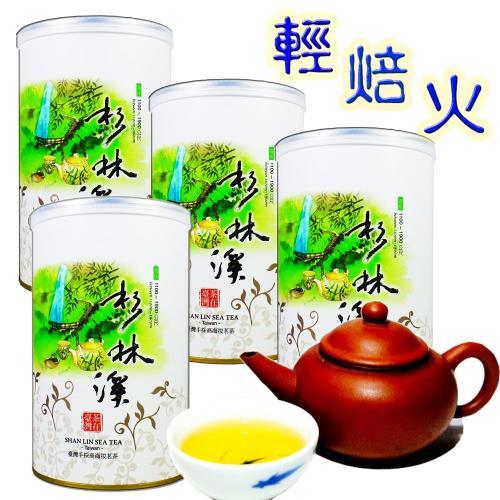 【龍源茶品】無毒『輕焙火』杉林溪烏龍茶葉4罐組(150g/罐)-冬茶鮮摘