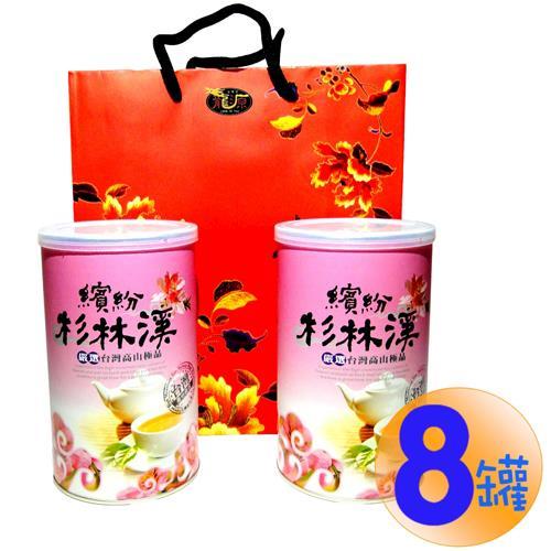 【龍源茶品】無毒『中焙火』杉林溪烏龍茶葉8罐組(150g/罐)-冬茶鮮摘