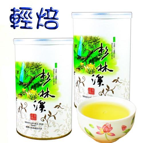 【龍源茶品】無毒『輕焙火』杉林溪烏龍茶葉2罐組(150g/罐)-冬茶鮮摘