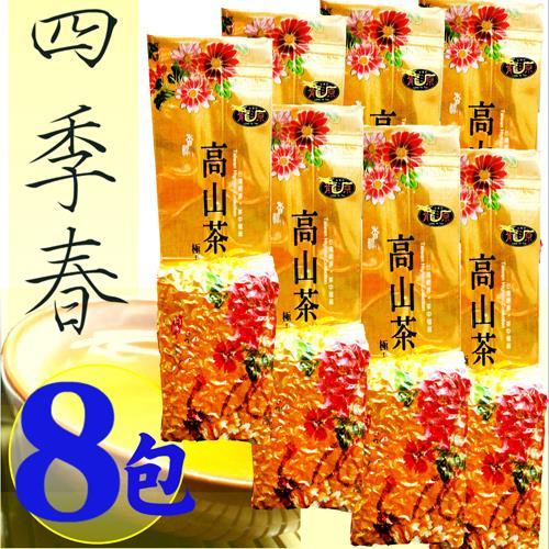 【龍源茶品】鹿谷鄉凍頂香醇四季春茶葉8包組(150g/包)-冬茶鮮摘