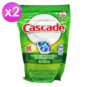【美國 Cascade】洗碗機專用-洗碗膠囊20入補充包(清新-360g/12.7oz) 2入組