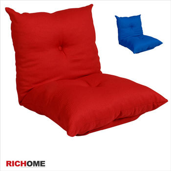 RICHOME 碧雅胖胖和室椅-2色
