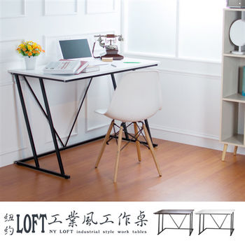【dayneeds】紐約LOFT工業風120x60cm工作桌/電腦桌/書桌/辦公桌