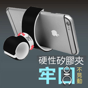 【威力鯨車神】韓國熱銷設計款360度粉彩手機支架座