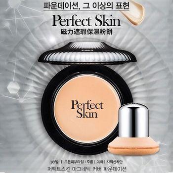 韓國 Perfect Skin 磁力遮瑕保濕粉餅 附粉撲蕊*1 8g