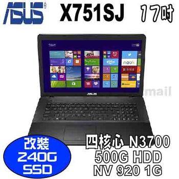 ASUS 華碩 X751SJ 經典黑 17吋  N3700 獨顯920M 1G SSD筆電