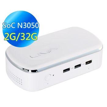 ECS 精英 LIVA X2 N3050/2G/32G 迷你雙核零分貝桌上型電腦