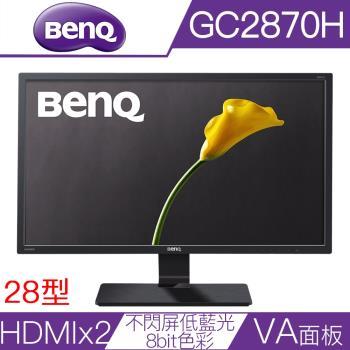 BenQ GC2870H 28型 VA超廣角 寬螢幕