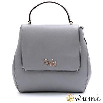 WuMi日韓 瑪絲翠3way機能美型包 共三色